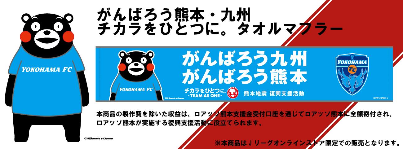 kumamon-hp.jpg