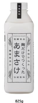 sake-amasake-photo3.jpg