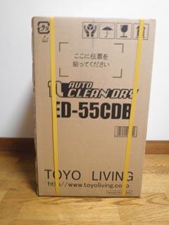 P4030003.JPG